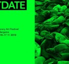 ArtDate 2019